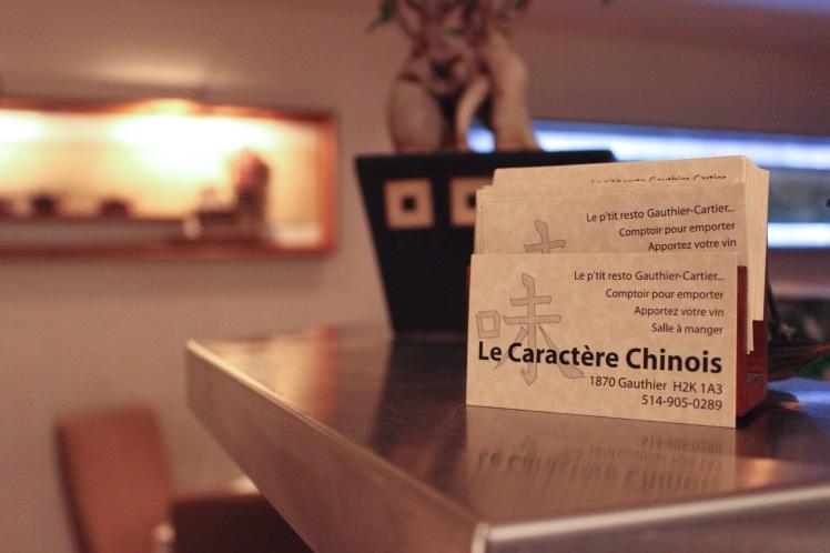 les_belles_folies_restaurant_caractere_chinois