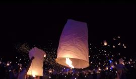Rise lantern